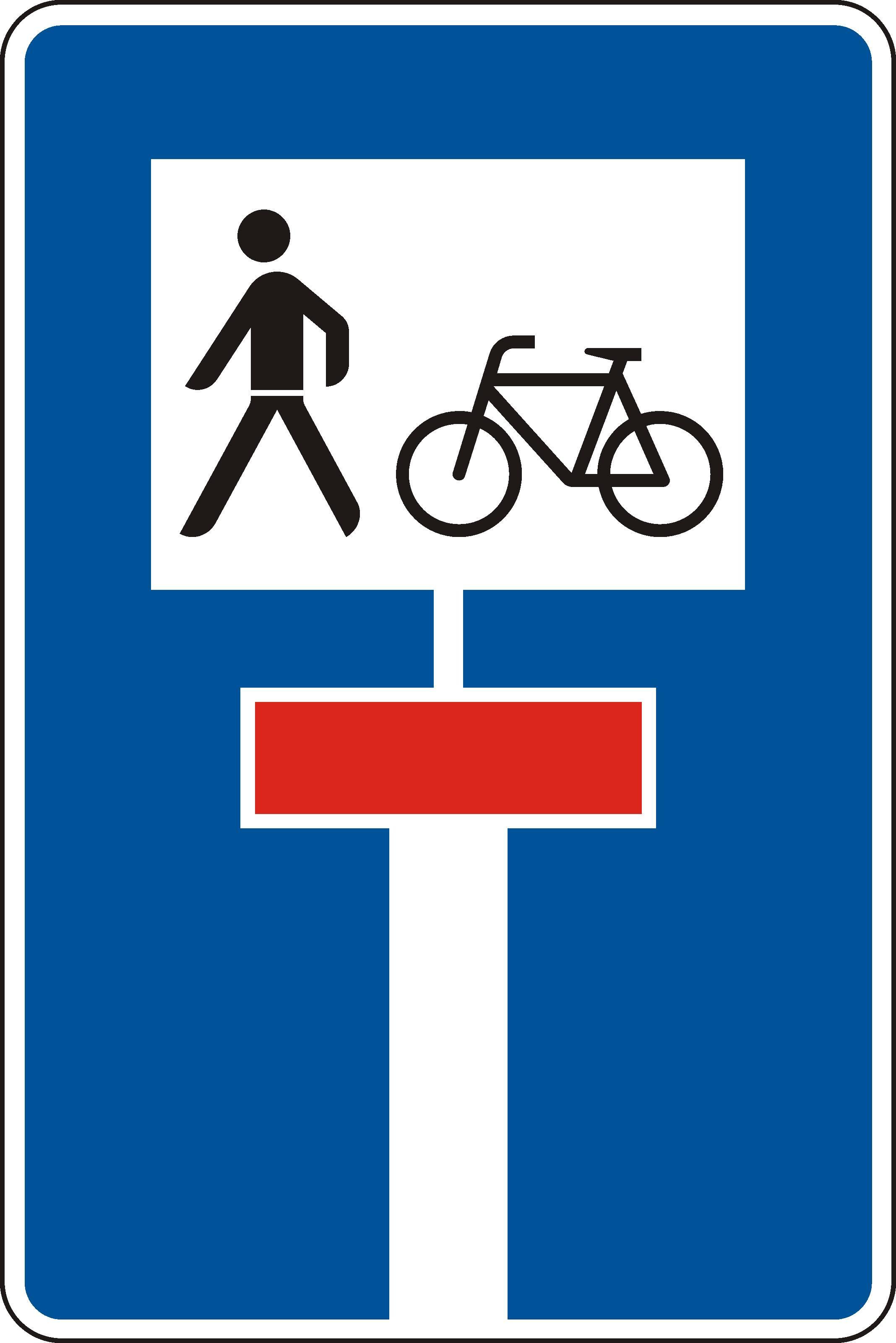 Neu im Schilderwald: Sacvkgasse mit Hinweis für Radler und Fußgänger. Foto: BASt.